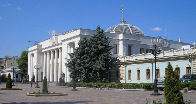 ВВР зарегистрирован законопроект об объявлении войны России