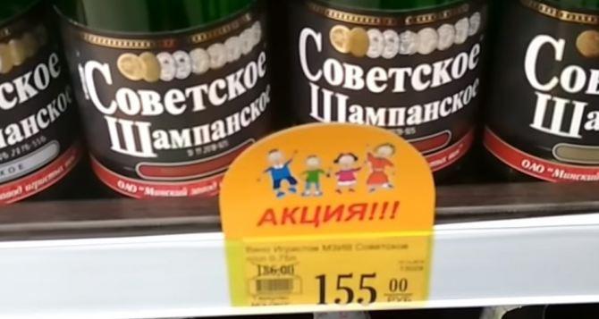 Наглое и циничное повышение цен перед Новым годом пресекут самым жестким образом,— заявили в Луганске