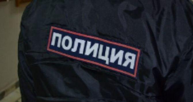 «Обматерил» полицейского на 5500 рублей