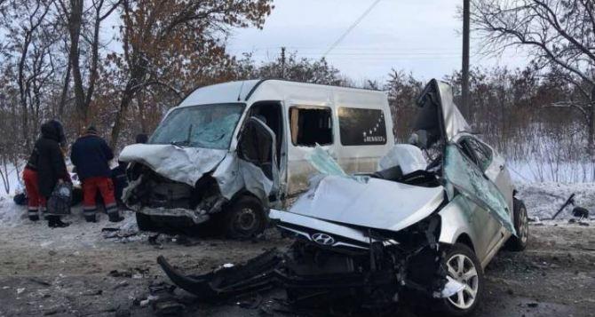 В жутком ДТП под Чугуевом пострадали в основном жители Луганской и Донецкой областей
