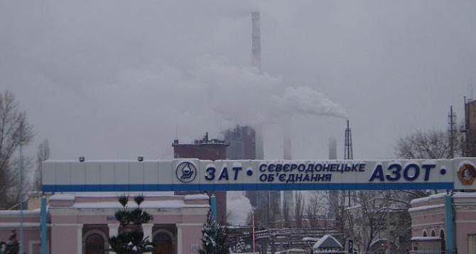 Северодонецкий Азот планирует восстановить производство аммиачной селитры