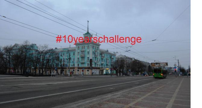 #10yearschallenge. Как изменились за 10 лет известные в Луганске люди. ВЛАДИМИР ПРИСТЮК