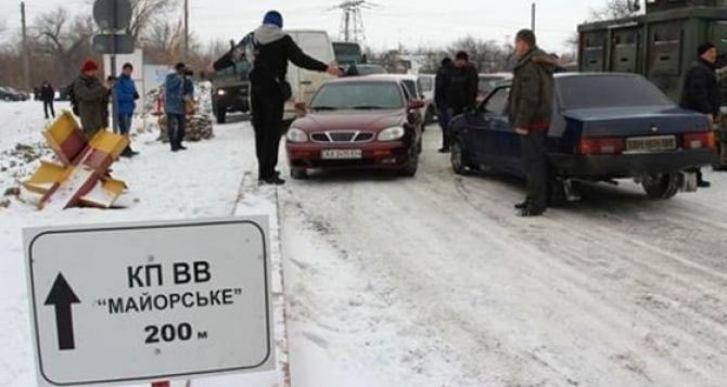 В ДНР решили взяться за комфорт и пропускную способность на КПВВ