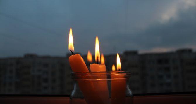 Отключение электроснабжения в Луганске 28января