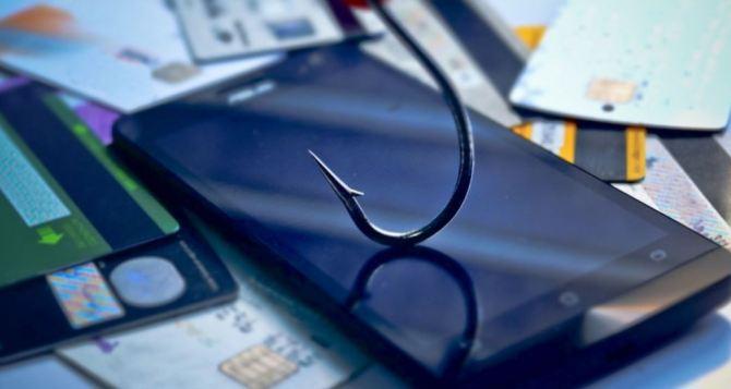 От имени руководства прокуратуры Луганской области у учреждений вымогают деньги по телефону. Пресс-служба прокуратуры дала комментарий