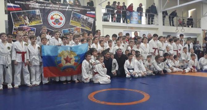 Луганские спортсмены  завоевали 12 медалей на турнире в Ростовской области