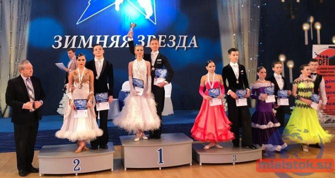 Танцоры «Бер-Мира» завоевали два кубка на фестивале «Зимняя Звезда» в Москве