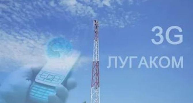 Пасечник появился на публике и обязал улучшить качество связи «Лугакома» уже в марте. ВИДЕО