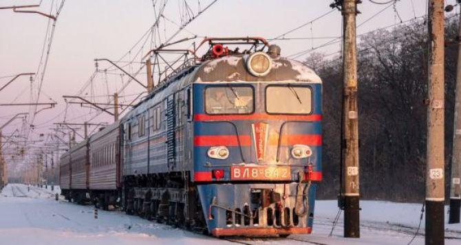 Луганск и Донецк создадут единую железнодорожную компанию