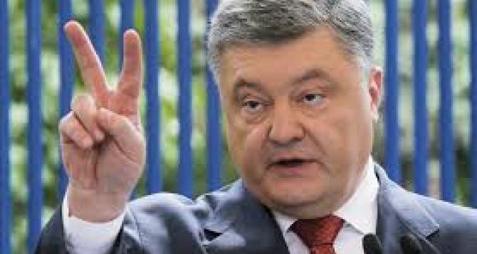Порошенко своим указом утвердил границы линии разграничения на Донбассе