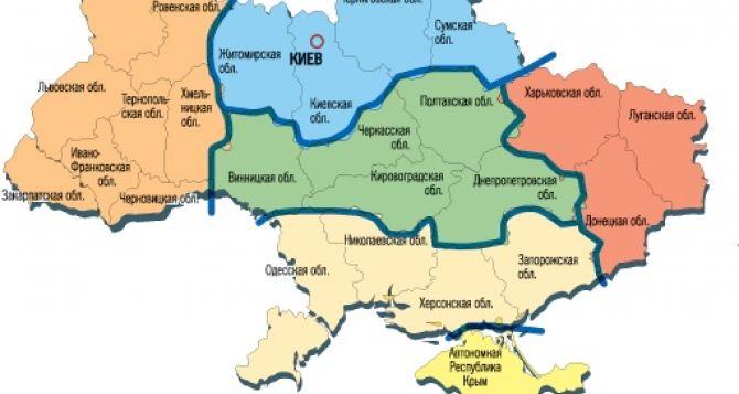 Ликвидировать Луганскую область разделив ее между Харьковской и Донецкой областями— предложили Порошенко
