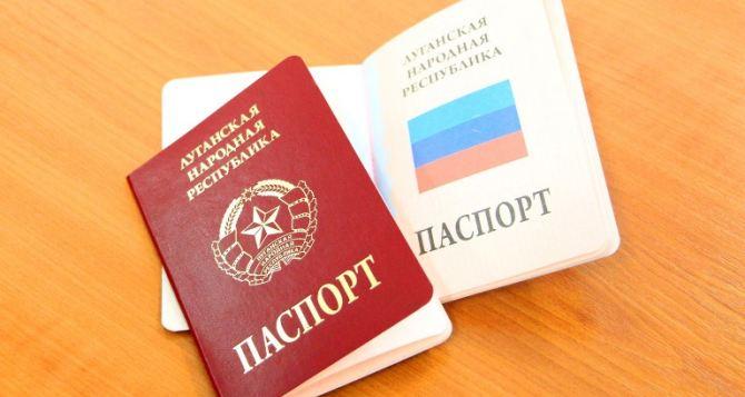 Возраст для получения паспорта снижен в ЛНР с 16 до 14 лет