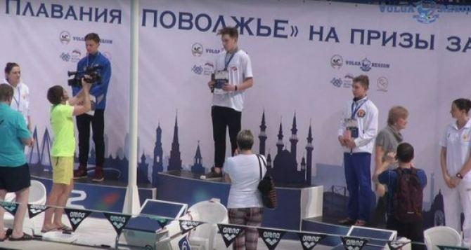 Юные луганчане завоевали серебряную и бронзовую медали на турнире по плаванию в Казани