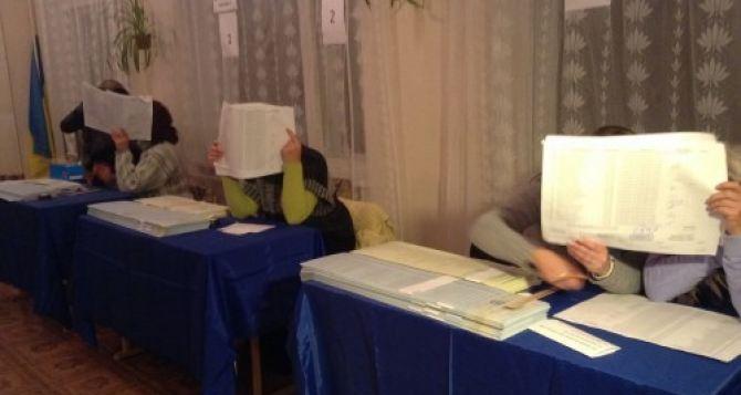 В Луганской области утвердили состав избирательных комиссий.