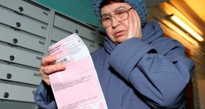 Будутли забирать квартиры в Луганской области за долги по коммуналке,— комментарий чиновника