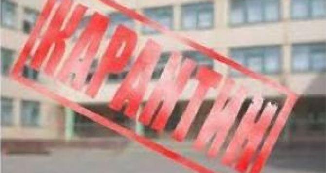 Три школы закрыли на карантин в Свердловске