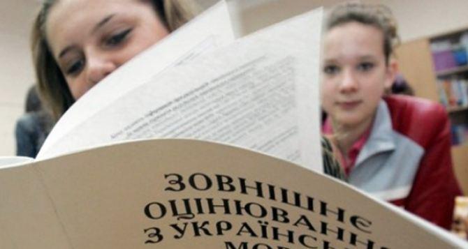 Абитуриенты из Луганска и Луганской области могут зарегистрироваться для участия в ВНО до 25марта
