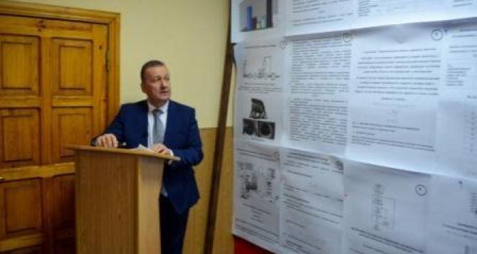 Мер Луганска стал доктором технических наук