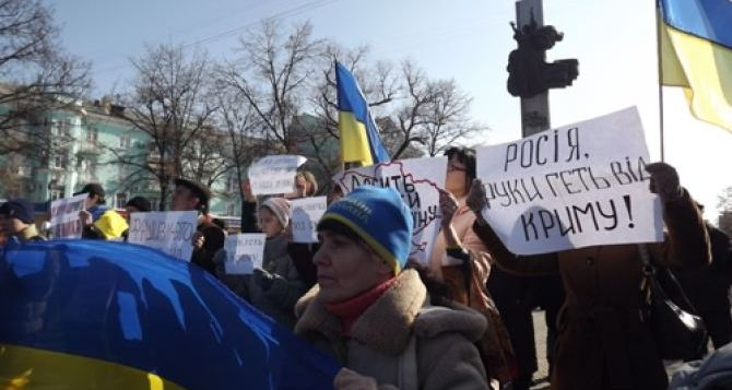 Луганский «Евромайдан». Март 2014 года. Без комментариев. ВИДЕО