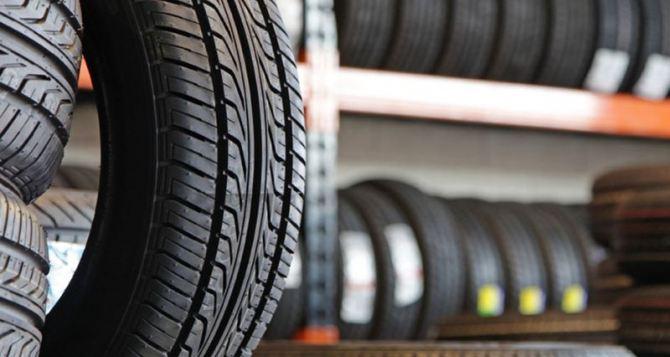 Купить шины в интернет магазине TireShop