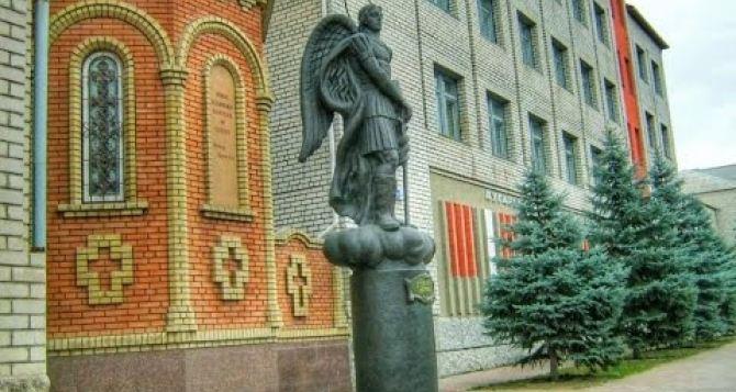 Появился сайт храма Архангела Михаила в Луганске