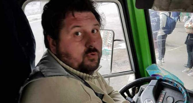 Для маршруток в г.Луганске ввели новые правила