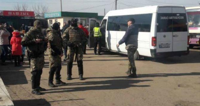 «Зачистку» Станицы Луганской начали украинские полицейские 14марта. ФОТО