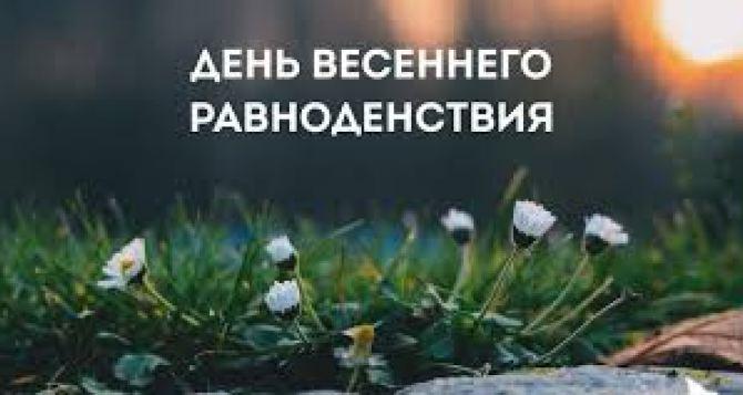 Прогноз погоды в Луганске на 21марта