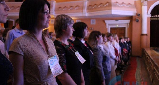 Второй этап конкурса «Педагог года» стартовал в Луганске