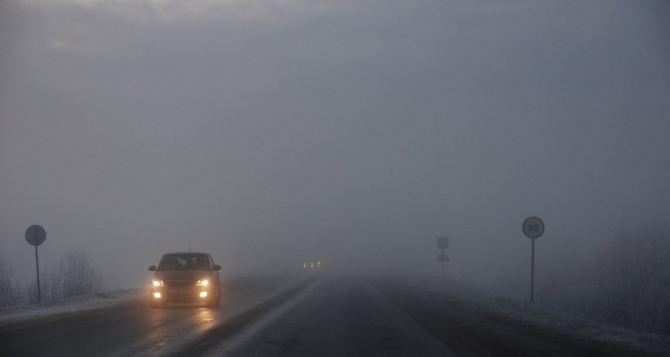 Метеорологи прогнозируют в городе туман 21марта