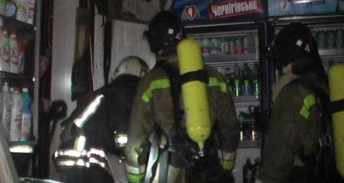 Вчера в Луганске горел магазин расположенный в жилом доме