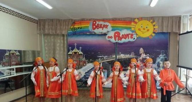 Третий городской песенный конкурс «Вверх по Радуге» состоялся в Луганске