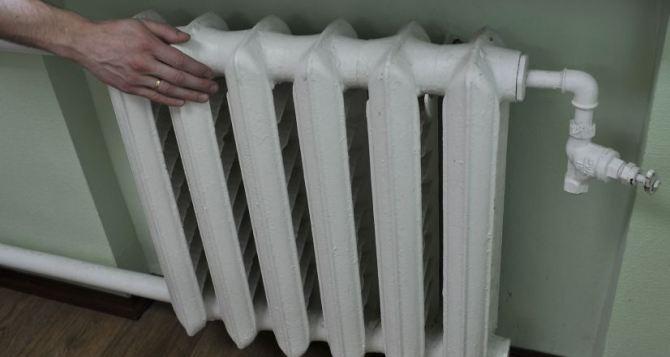 В Лисичанске поспешили закончить отопительный сезон не смотря на предстоящее похолодание
