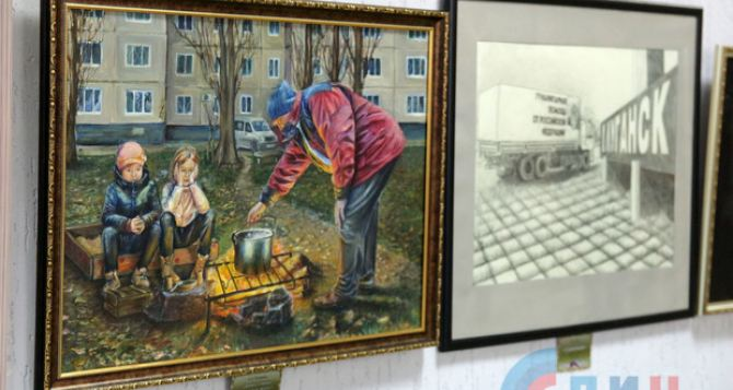 В Луганске открыли выставку картин о событиях 2014 года и о войне
