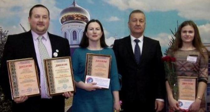 Награждение победителей городского этапа конкурса «Педагог года 2019» (видео)