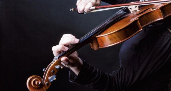 Музыканты изРФ 30марта выступят с симфоническим оркестром Луганской филармонии