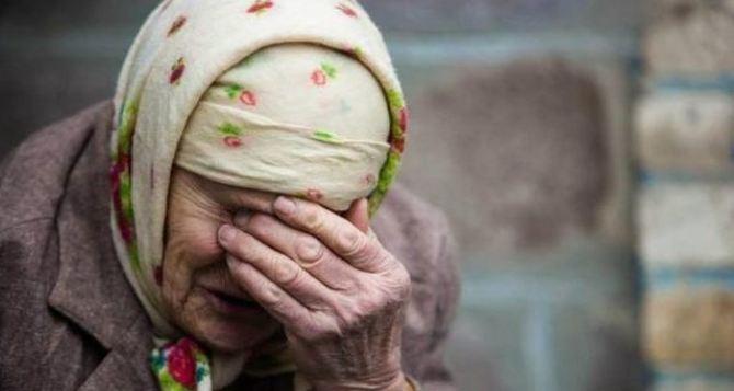 Более 120 тыс. пенсионеров Донбасса не разу не получали пенсии в Украине с августа 2014 года