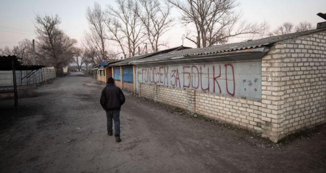 За кого проголосовала Луганщина. Результаты после обработки 100% протоколов