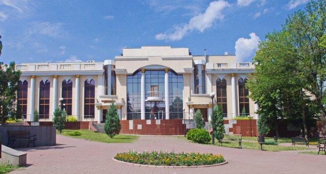 Луганская филармония приглашает на концерты в апреле