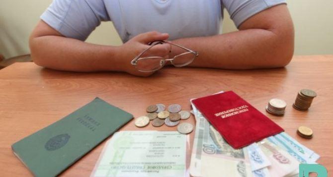 ПФ разъясняет порядок перерасчета пенсий