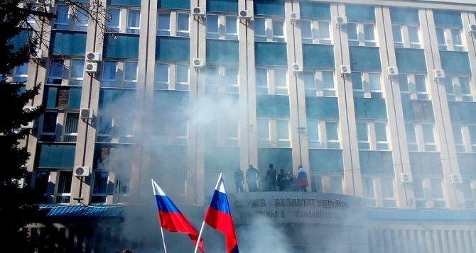 В Луганске прошел митинг посвященный захвату здания СБУ в 2014 году