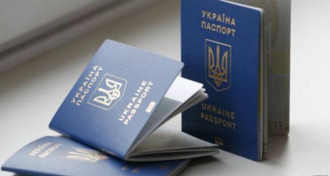 Луганчане теперь могут получить загранпаспорт Украины в Северодонецке