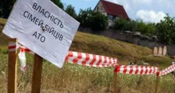 Участники боевых действий в Донбассе получили в собственность земельные участки в Луганской области