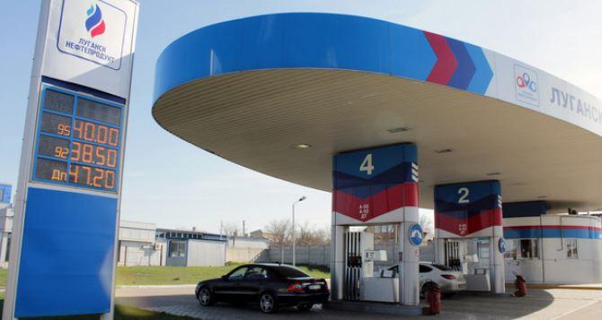 В Луганске вновь снизили цену на бензин