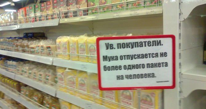 Мука местного производства по 17,60 рублей за килограмм скоро появится в луганских магазинах