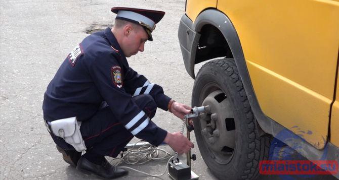 В Луганске начали тотальную проверку «маршруток». Два главных вопроса: техническое состояние и соблюдение ПДД