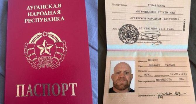 В Кремле не комментируют информацию о планах выдачи паспортовРФ жителям Донбасса