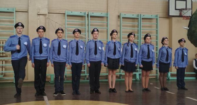 Первый этап военно-патриотической игры «Зарница» состоялся в Луганске