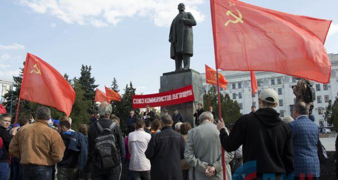 В Луганске прошла акция у памятника Ленину. ФОТО