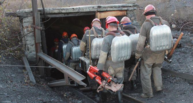 Стало известно количество жертв аварии на шахте в Лутугинском районе